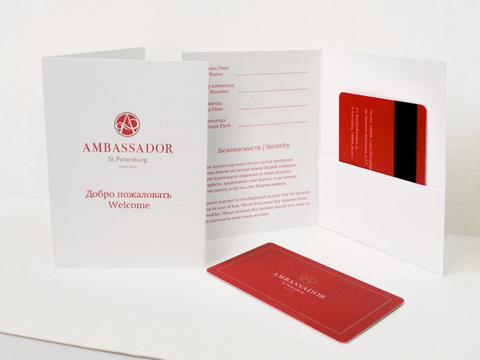 ambassador keyholder