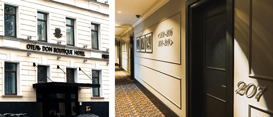 hotel dom boutique4