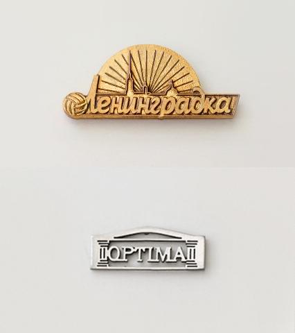 icons metal 2