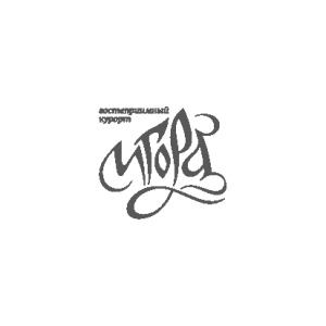 igora-01